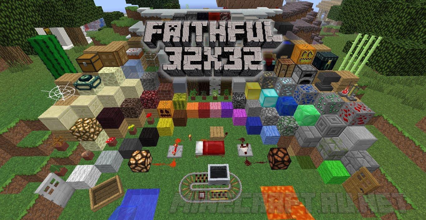 Minecraft Faithful