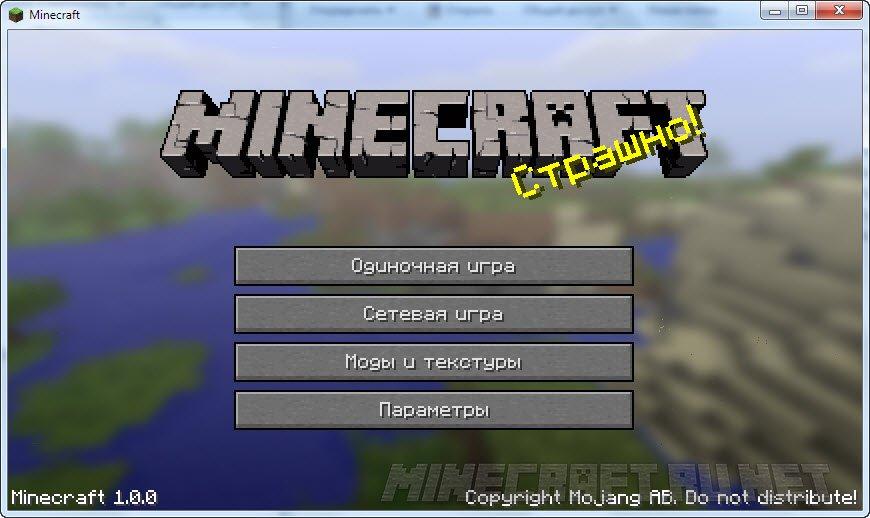 Minecraft Minecraft 1.0.0