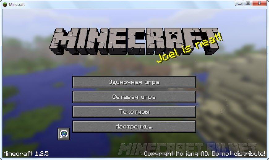 Minecraft Minecraft 1.2.5