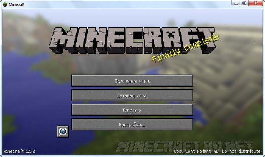 Minecraft Minecraft 1.3.2