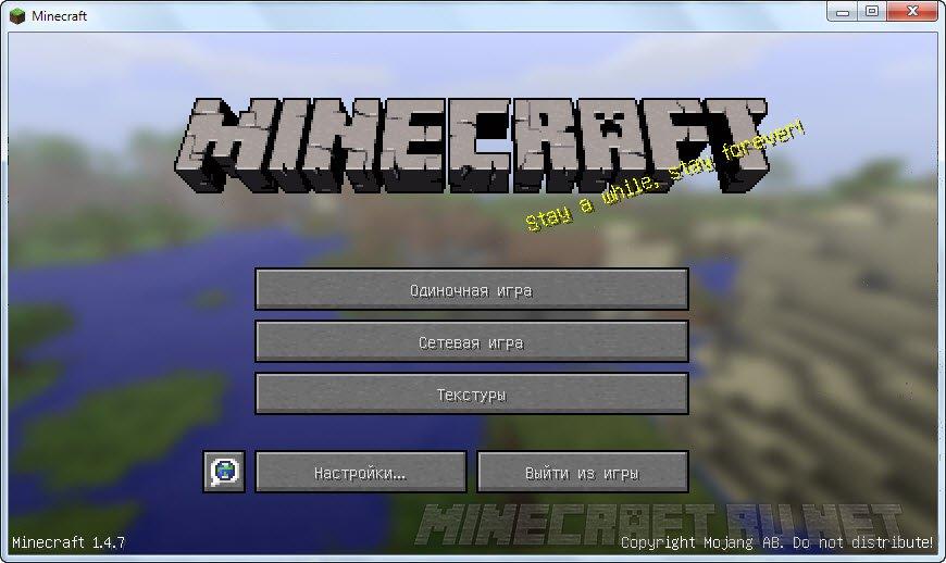 Minecraft Minecraft 1.4.7