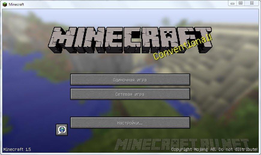 Minecraft Minecraft 1.5