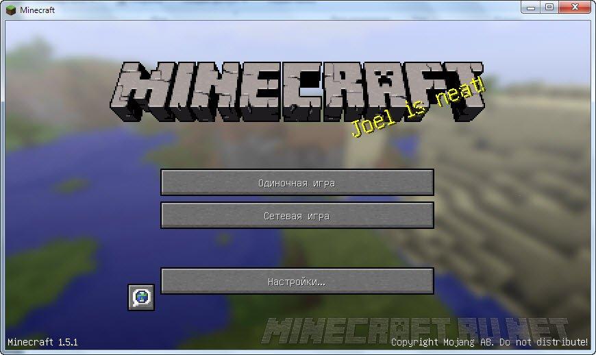 Minecraft Minecraft 1.5.1