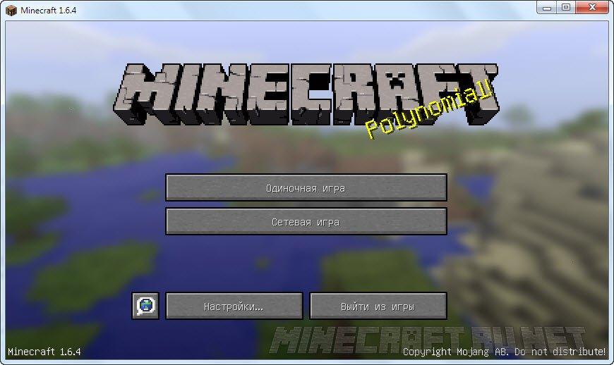 Minecraft Minecraft 1.6.4
