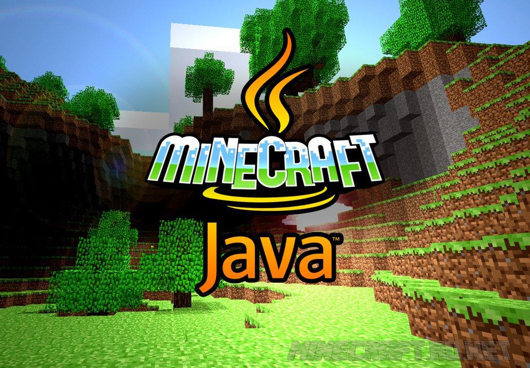 Minecraft Как скачать и установить Java для Minecraft?