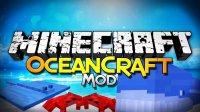 OceanCraft - Mods