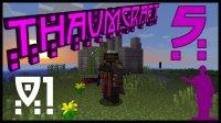 ThaumCraft - Mods