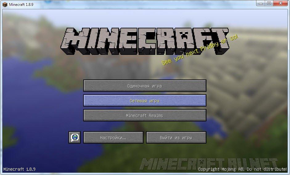 Minecraft Minecraft 1.8.9