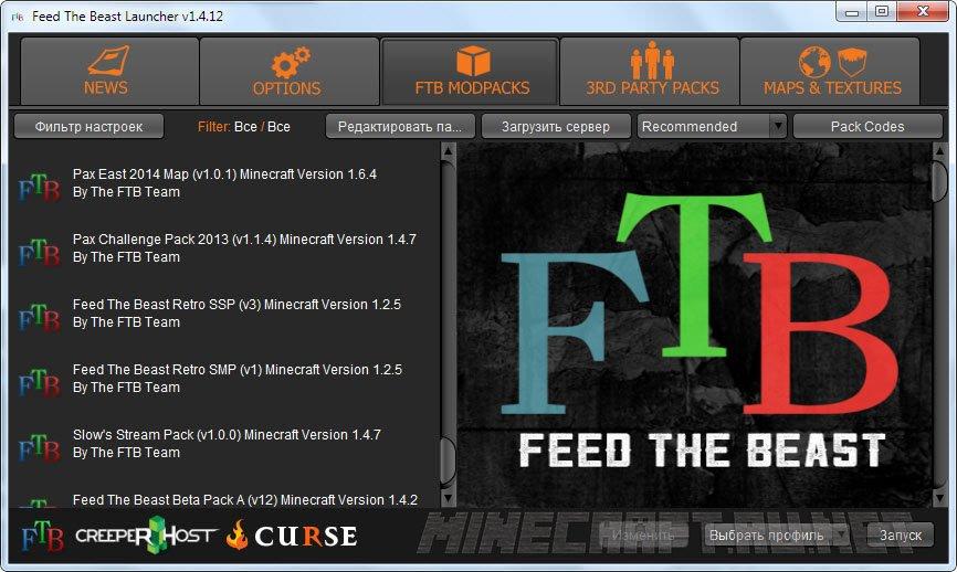 FTB Launcher v 1 4 12 › Launchers › MC PC NET Minecraft Downloads