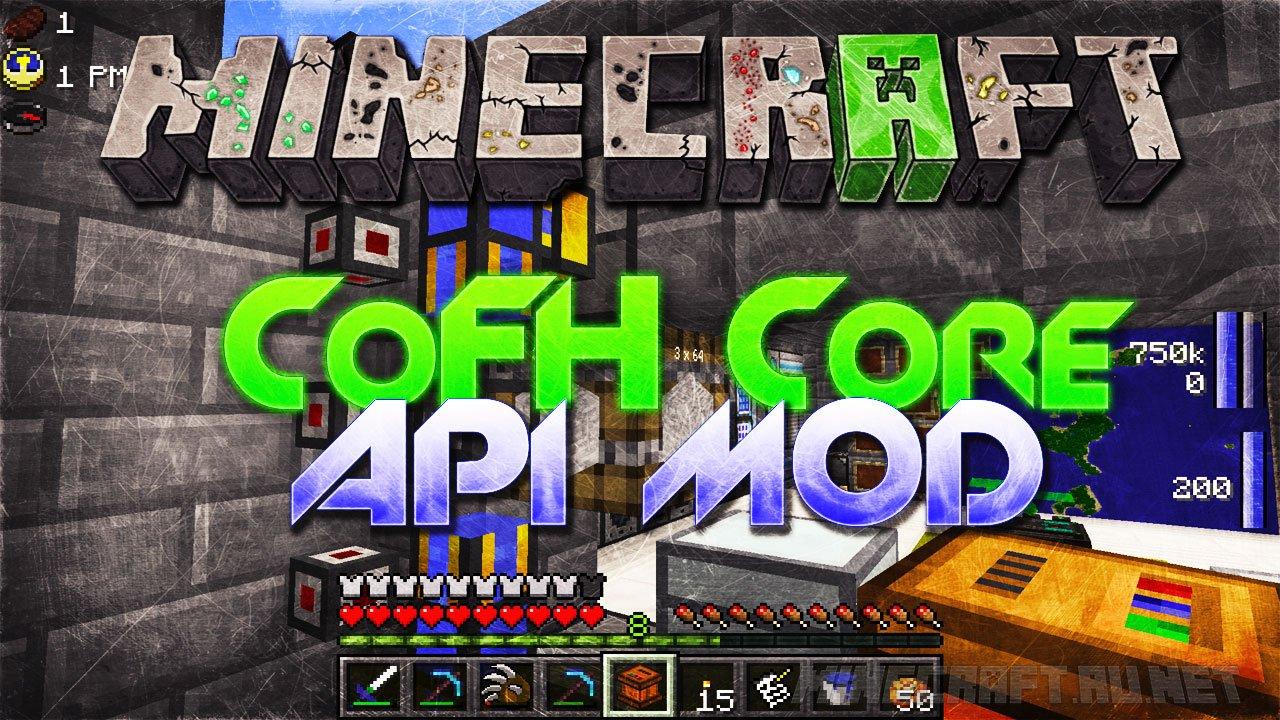 Minecraft CoFHCore