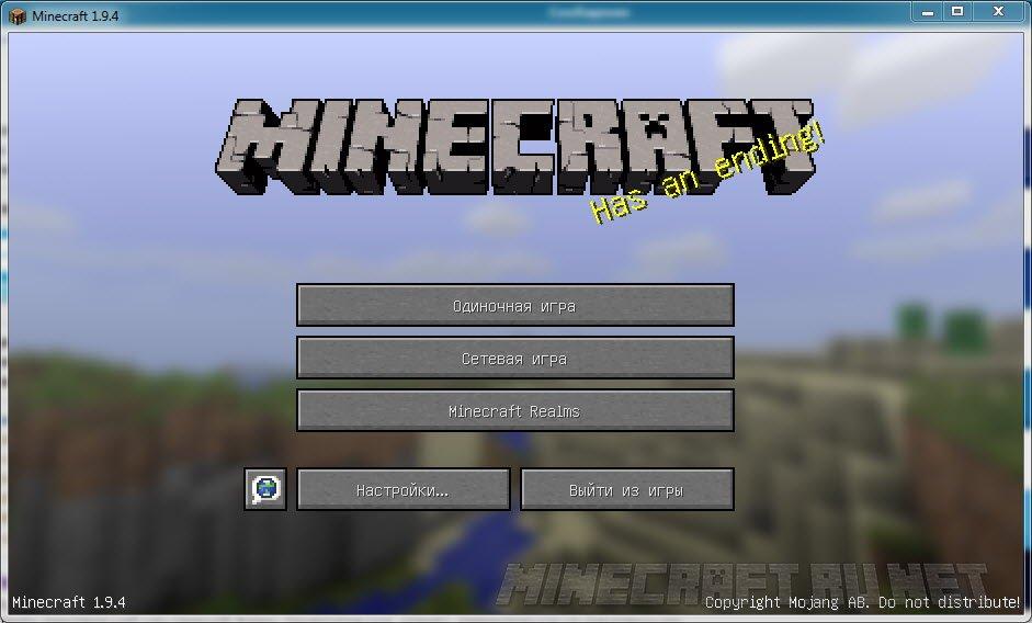Minecraft Minecraft 1.9.4