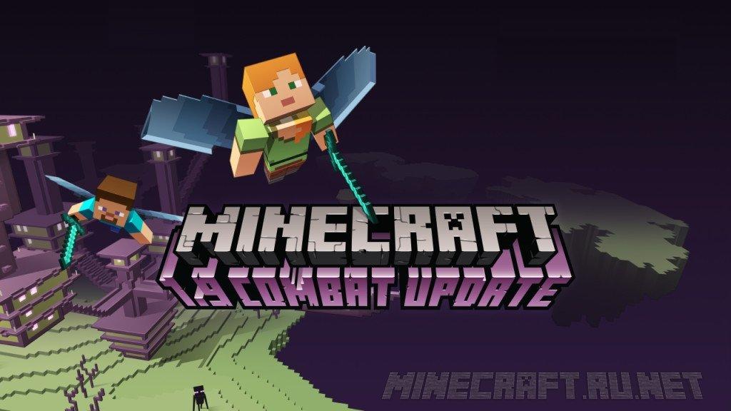 Minecraft Minecraft 1.9