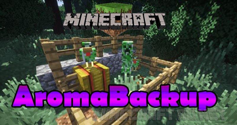 Minecraft AromaBackup