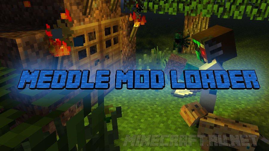 Minecraft Meddle Mod Loader