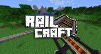 RailCraft - Mods