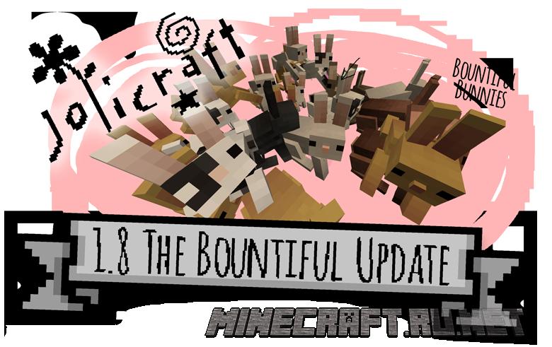 Minecraft JoliCraft