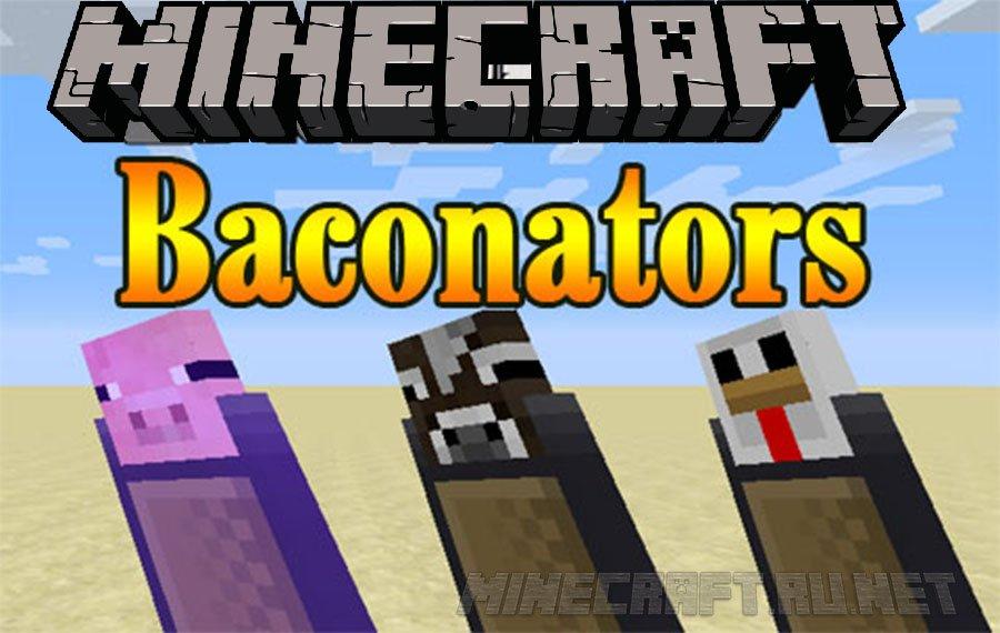 Minecraft Baconators