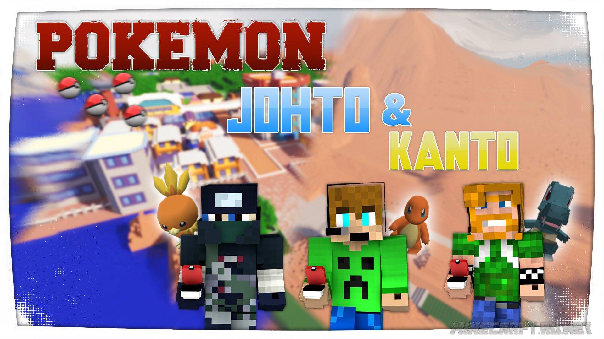 Minecraft Pokemon Johto & Kanto
