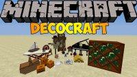 DecoCraft - Mods