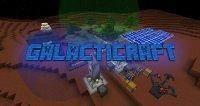 GalactiCraft - Mods