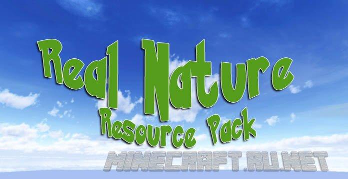 Minecraft Real Nature Ресурспак