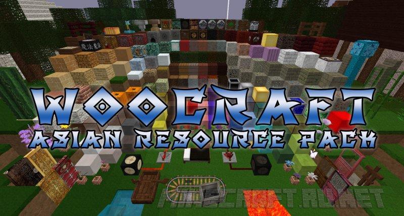 Minecraft WooCraft