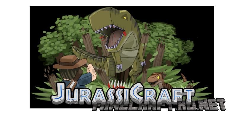 Minecraft JurassiCraft