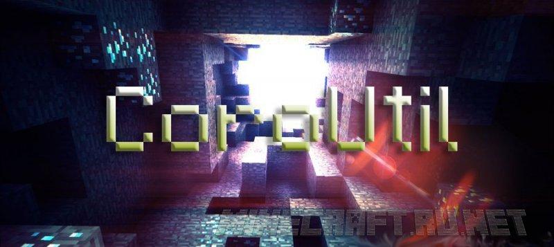 Minecraft CoroUtil