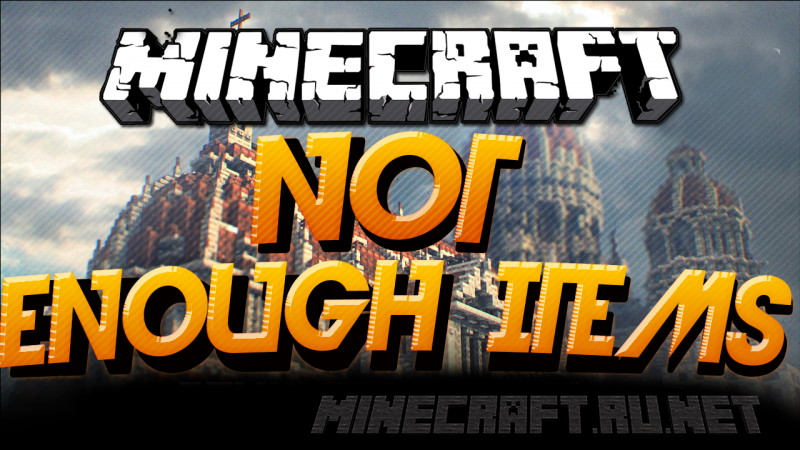 Minecraft Not Enough Items (NEI)