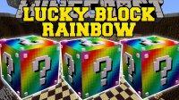 Rainbow Lucky Block Mod - Mods