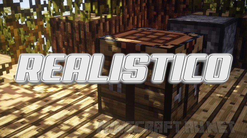 Minecraft Realistico