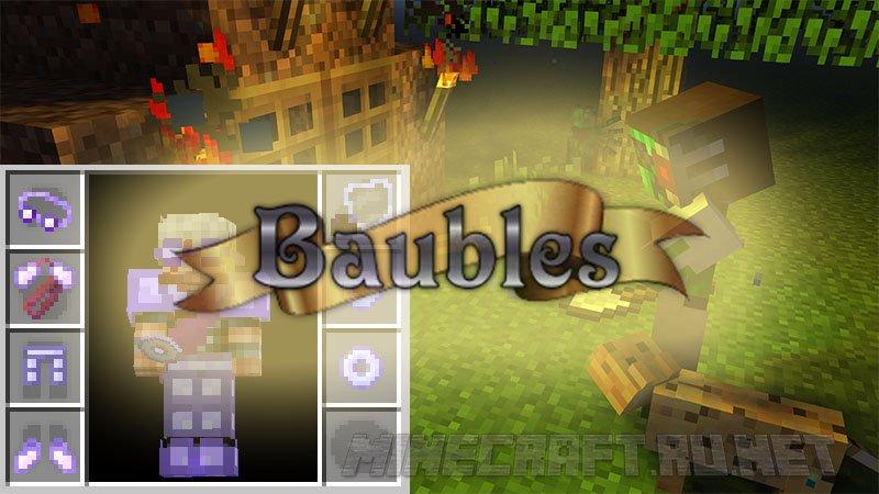 Minecraft Baubles
