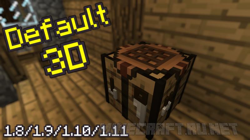 Minecraft Default 3D