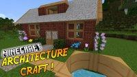 ArchitectureCraft - Mods