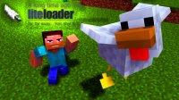 LiteLoader - Mods