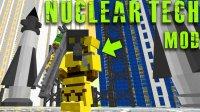 Nuclear Tech - Mods