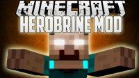 Herobrine - Mods