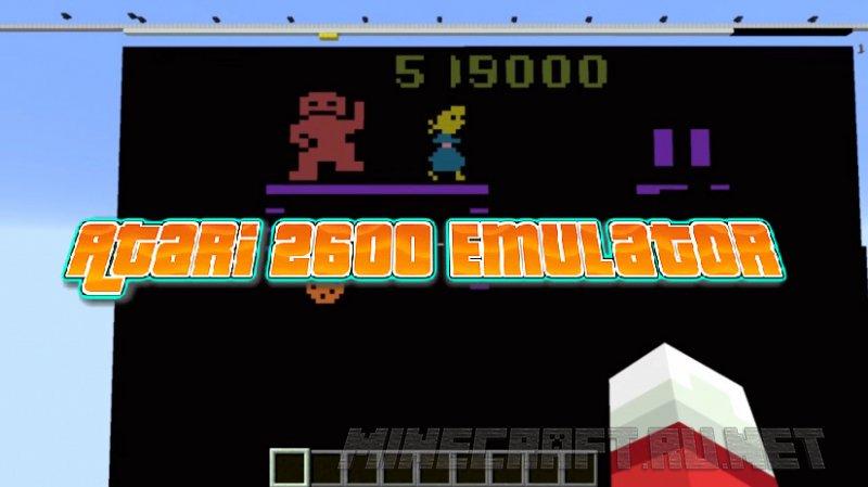 Minecraft Atari 2600 Emulator