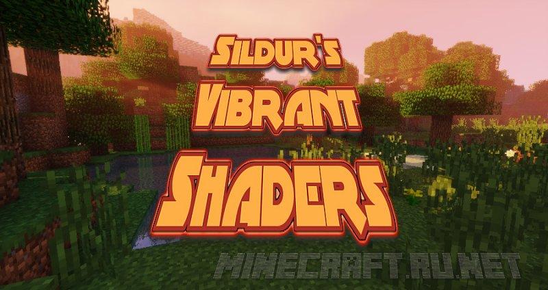 Minecraft Sildur's Vibrant Shaders