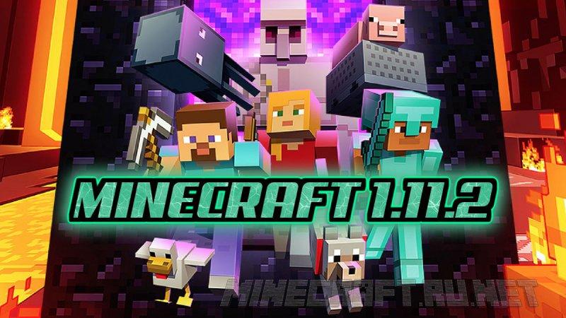Minecraft Minecraft 1.11.2