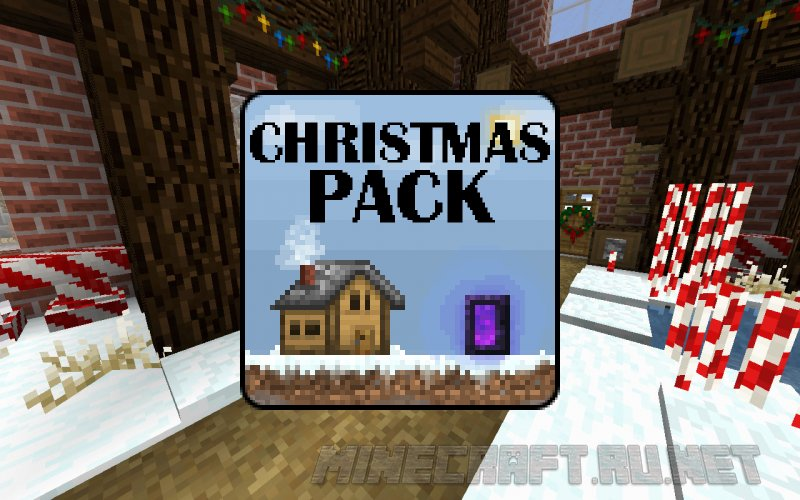 Minecraft Christmas Pack