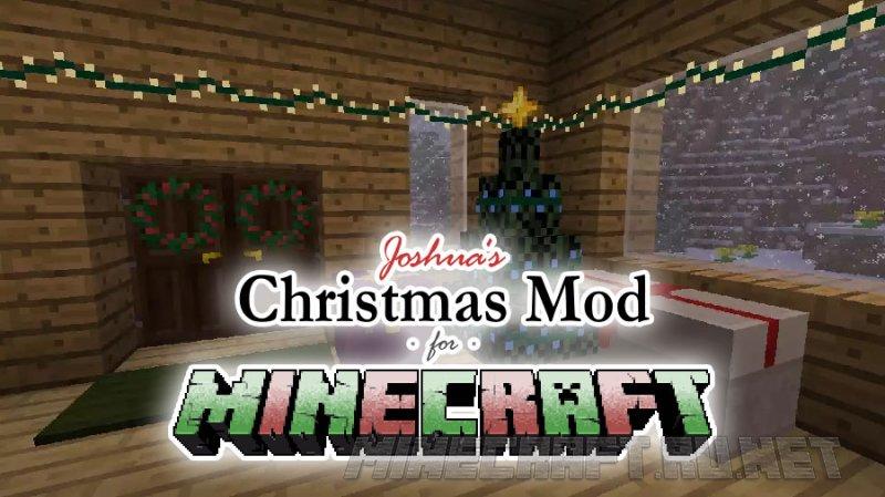Minecraft Joshua's Christmas Mod