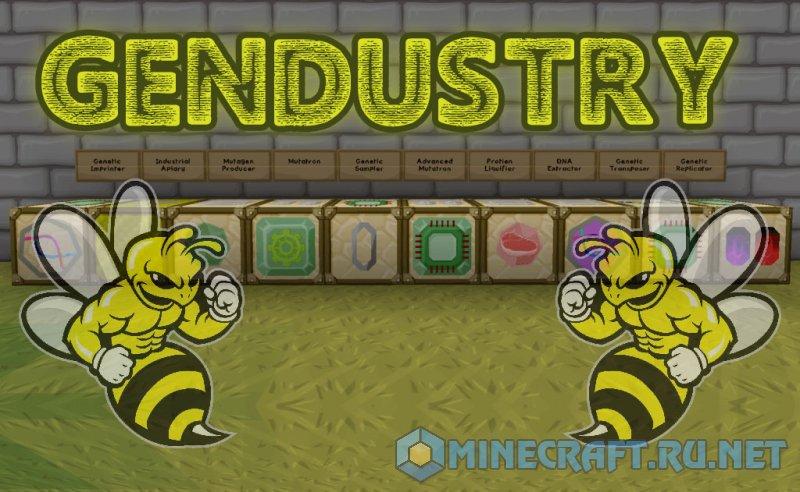 Minecraft Gendustry