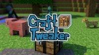 CraftTweaker - Mods
