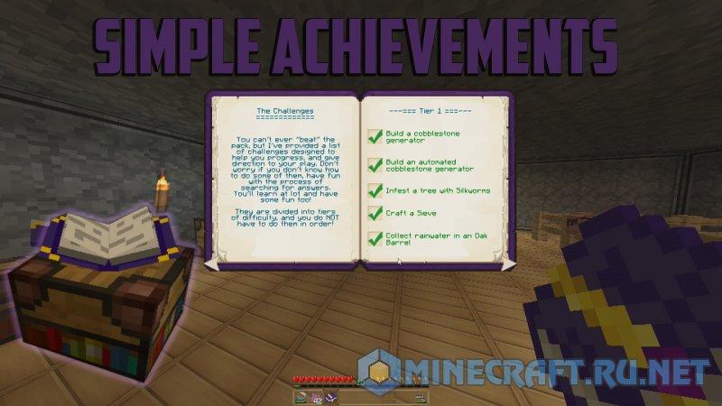 Minecraft Simple Achievements