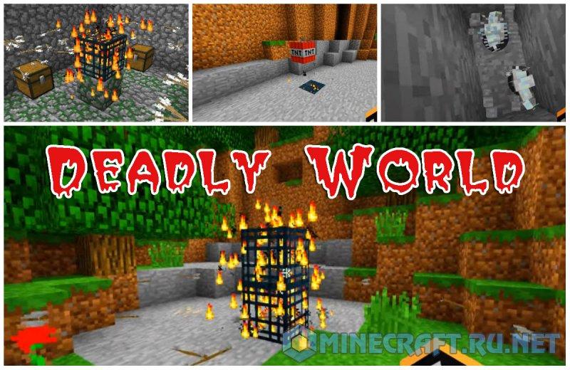 Minecraft Deadly World
