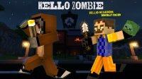 Hello Zombie - Maps