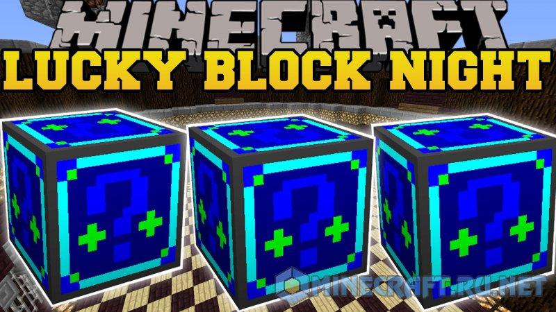 Minecraft Lucky Block Night