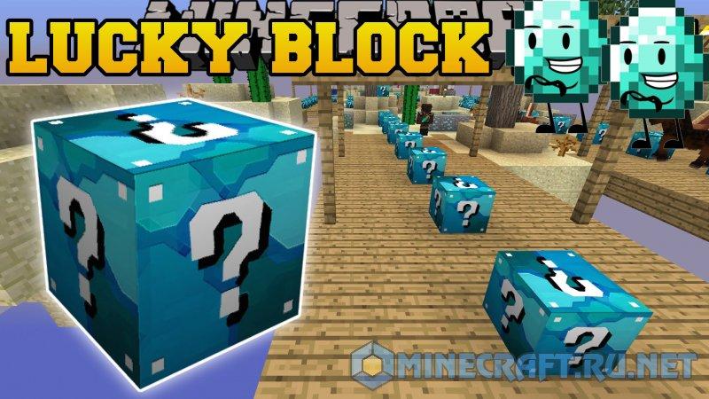 Minecraft Lucky Block Diamond