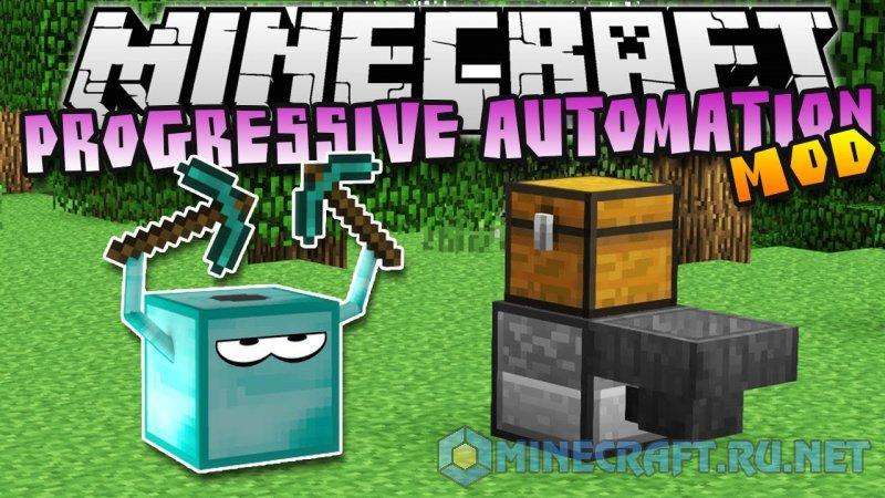 Minecraft Progressive Automation